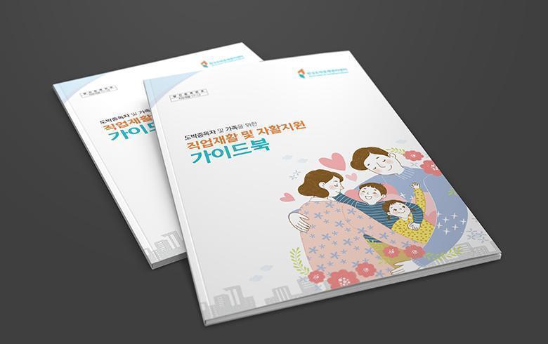 한국도박문제관리센터1