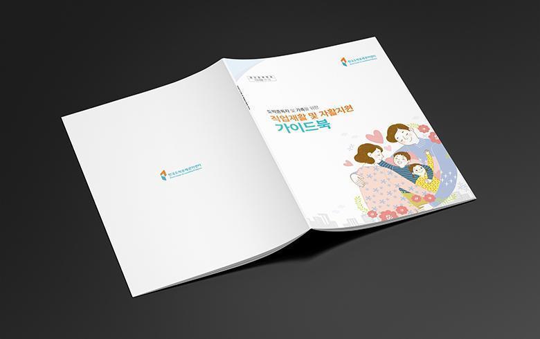 한국도박문제관리센터2