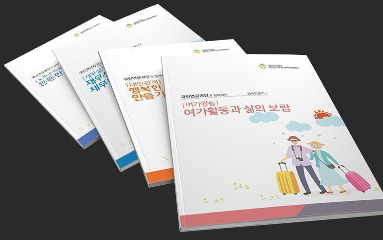 한국도박문제관리센터6