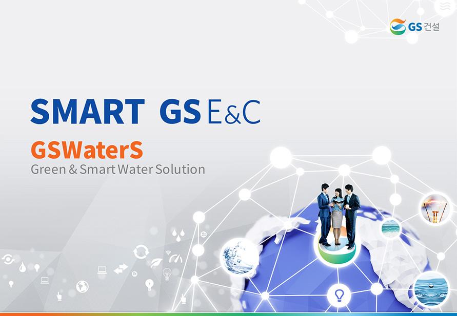 GS-01