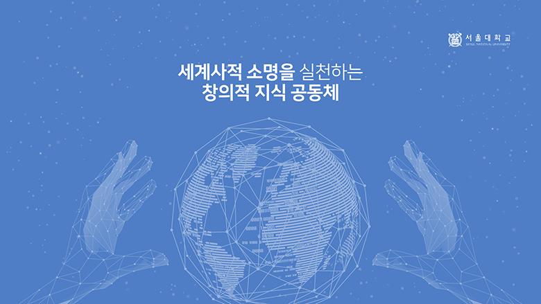 디브리드-(서울대학교) 2020 서울대학교 대학 신입학생 입학전형 안내_v9_전체완료본_2